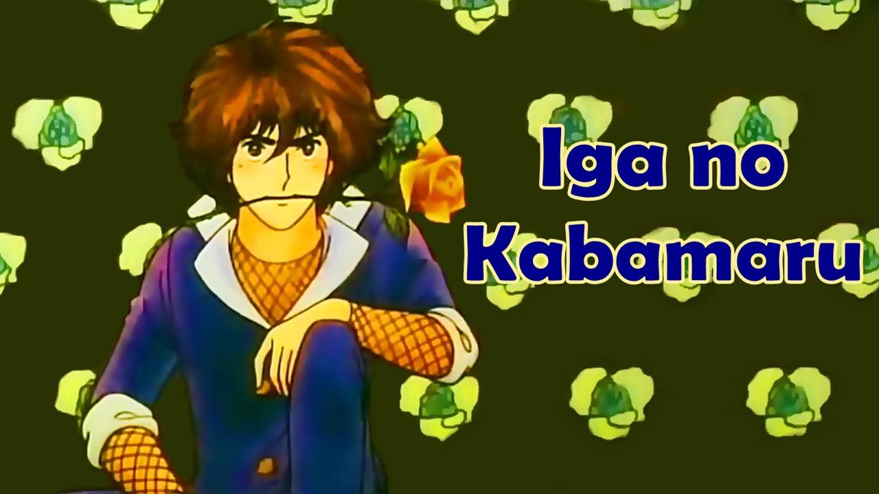 Kabamaru Igano